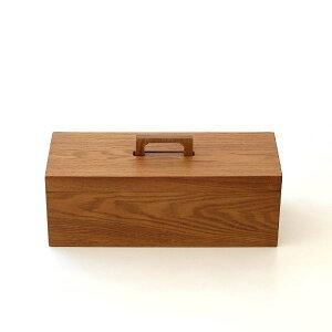 小物入れ ふた付き 木製 おしゃれ アクセサリーボックス 救急箱 裁縫箱 小物収納 木のマルチストレージボックス