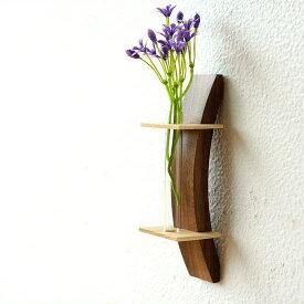 一輪挿し 木製 おしゃれ 壁掛け 花瓶 インテリア 花器 ガラス管 試験管 天然木 デザイン フラワーベース moon-1 壁掛け一輪挿し