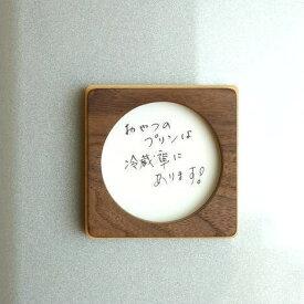 マグネット 伝言メモ フォトフレーム 壁掛け 壁付け 磁石 木製 天然木 ビーチ ウォールナット おしゃれ シンプル 省スペース 玄関ドア 冷蔵庫 貼る メモ マグネット・フレーム