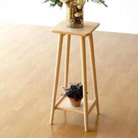 花台 フラワースタンド 木製 天然木 サイドテーブル コンパクト おしゃれ シンプル 四角 スクエア デザイン ミニテーブル ディスプレイスタンド ディスプレー 台 鉢置き 鉢スタンド ナチュラルウッドの花台・ハイタイプ