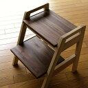 踏み台 スツール 木製 2段 ステップ 天然木 ウォールナット シンプル ローチェア 椅子 ナチュラルウッドの踏み台スツ…