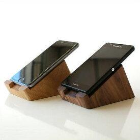 スマホスタンド 木製 おしゃれ 卓上 充電しながら 天然木 スマートフォンスタンド iPhone7 iPhone6 携帯スタンド スマホ置き スマフォスタンド 充電スタンド シンプル かっこいい iPhoneスタンド 卓上スタンド ウッドモバイルスタンド2カラー