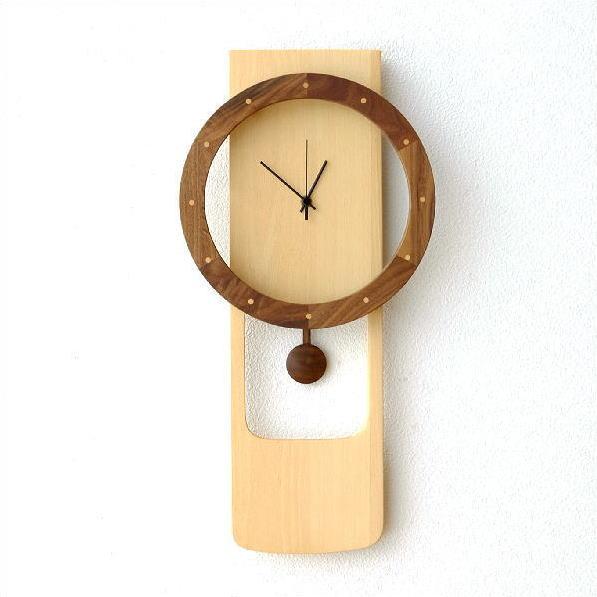 壁掛け時計 壁掛時計 掛け時計 掛時計 振り子 木製 おしゃれ 天然木 無垢 ウォールクロック 文字盤なし デザイン カフェ モダン ナチュラル ウォールクロック振り子 ビーチ