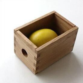 小物入れ 木製 小物収納 ミニボックス 天然木 無垢材 おしゃれ シンプル ナチュラル インテリア マスボックス オーク