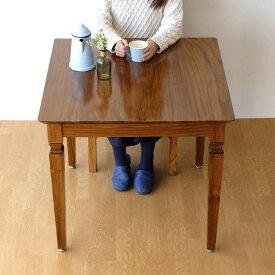 ダイニングテーブル 木製 天然木 無垢材 80×80cm 正方形 コンパクト 二人 アジアン 北欧 ナチュラル (アウトレット)チークダイニングテーブル80