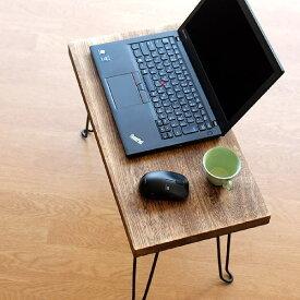 ローテーブル 折りたたみ 木製 アイアン 天然木 長方形 座卓 コンパクト ブラウン ウッド折り畳みテーブル スクエア