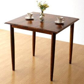 ダイニングテーブル 無垢 80×80cm 正方形 シーシャムウッド 天然木 木目 ナチュラル シンプル コンパクト カフェテーブル コーヒーテーブル シーシャムスクエアダイニングテーブル