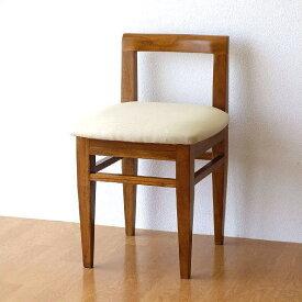 チーク チェア 椅子 無垢材 天然木 木製 コンパクト 小さい 小さめ シンプル おしゃれ デスクチェア クッション 背もたれ低い チークコンパクトチェアー
