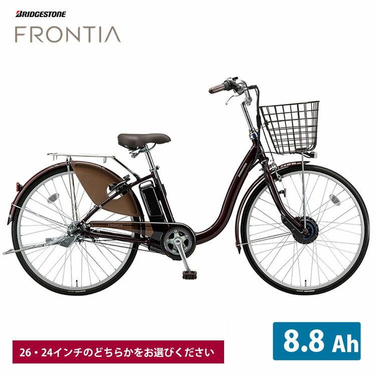 【2019モデル】フロンティアF6AB29/F4AB29電動アシスト自転車BRIDGESTONE(ブリヂストン)【送料プランA】 【完全組立】【店頭受取対応商品】