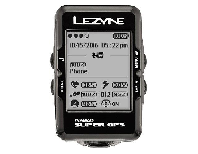 【ポイント最大18倍(8/19 9時まで)】SUPER GPS(スーパーGPS)【LEZYNEテクノロジーのすべてを搭載大画面GPS内蔵サイクルコンピューター】LEZYNE(レザイン)スピードメーター・サイクルコンピュータ