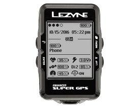 SUPER GPS(スーパーGPS)【LEZYNEテクノロジーのすべてを搭載大画面GPS内蔵サイクルコンピューター】LEZYNE(レザイン)スピードメーター・サイクルコンピュータ
