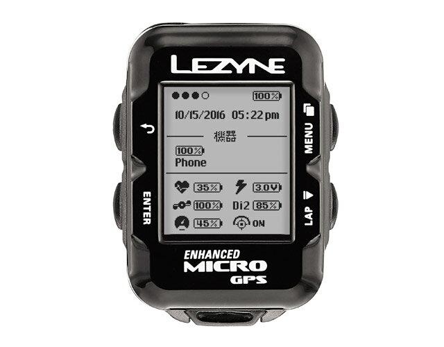 MICRO GPS(マイクロGPS)【わずか29g 超コンパクトGPS内蔵サイクルコンピューター】LEZYNE(レザイン)スピードメーター・サイクルコンピュータ