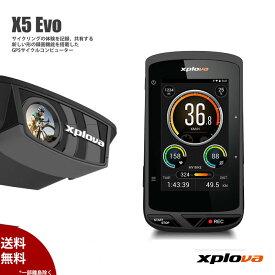 【カメラ一体型の画期的GPSサイクルコンピューター】X5 EVO/Xplova(エキスプローヴァ)スピードメーター・サイクルコンピュータNCD日本コンピュータ・ダイナミクス【送料無料(離島除く)】