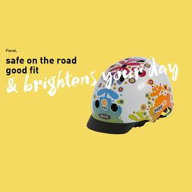【2歳〜6歳のお子様用】Yepp HELMETS(イェップヘルメット)カラー:FLORAL子供用ヘルメット(スキン)
