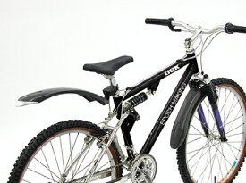 【P最大25倍(7/26 2時まで)】OGK(オージーケー)MF-018(ATB・クロスバイク(26インチ)前後サスペンションフォーク対応 用泥除けセット)