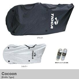 COCOON BOTTLE TYPE(コクーンボトルタイプ)TIOGA(タイオガ)輪行バッグ