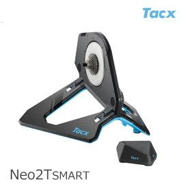 【キャッシュレス還元5%対象】NEO2T SMART(ネオ2Tスマート)TACX(タックス)インタラクティブトレーナー・スマートトレーナー