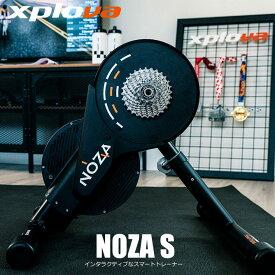 NOZA S(ノザS)Xplova(エキスプローヴァ)インタラクティブトレーナー・スマートトレーナー