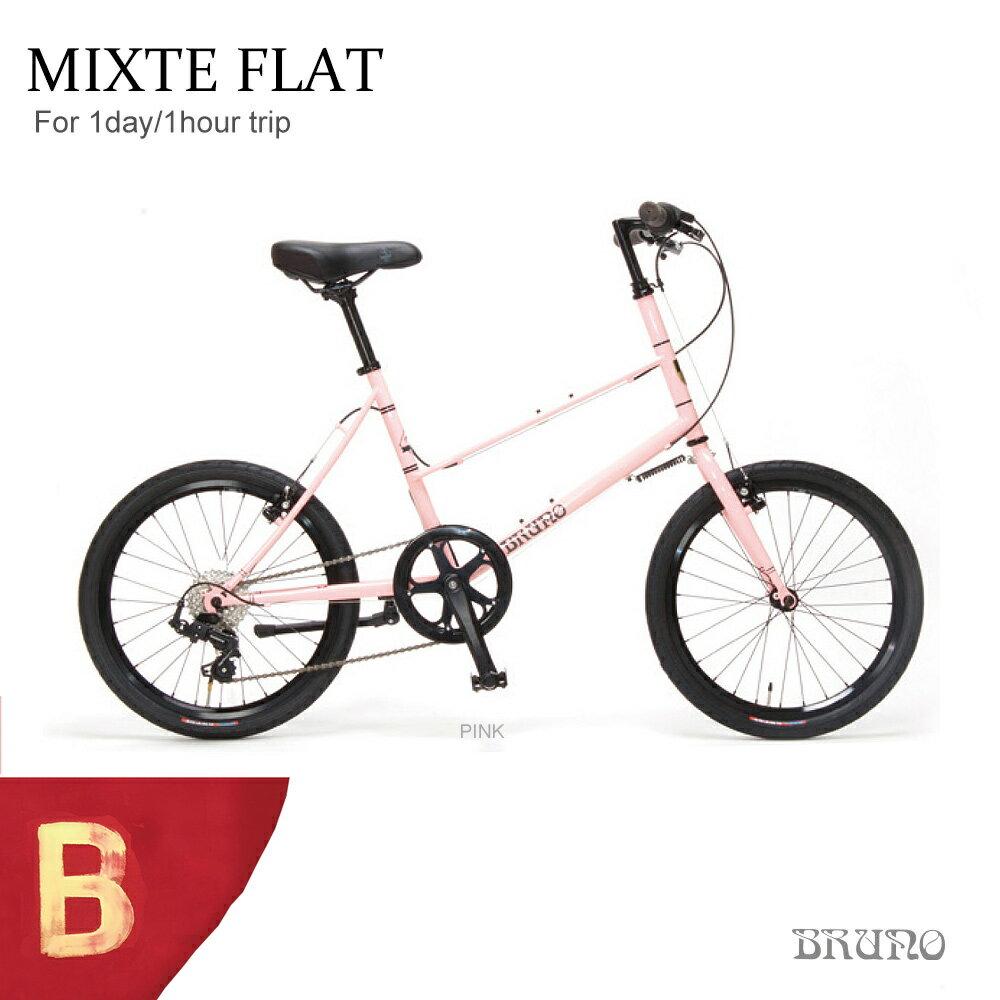 2019モデルMIXTE FLAT BLACK EDITION(ミキストフラットブラックエディション)カラー:ピンクBRUNO(ブルーノ)【送料プランC】【完全組立】