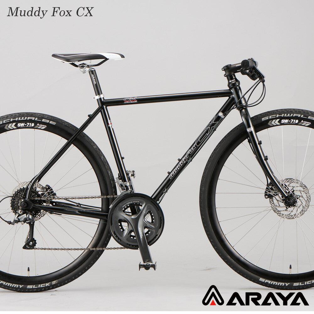 【楽天ポイントアッププログラム開催中】【当店販売価格はお問合せ下さい】2018モデルARAYA(新家工業)CX(MUDDY FOX CX)マディフォックスCXクロスバイク【送料プランB】 【完全組立】