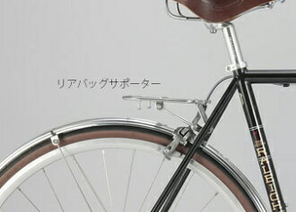 RALEIGH/ARAYA accessory (Raleigh) CA-RRA リアバッグ supporters (made of Nitto) career (Raleigh / Ayala genuine accessories)