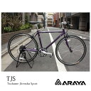【P最大10倍(7/25 0時まで・エントリ含)】【当店販売価格はお問合せ下さい】ARAYA(新家工業) x TSUBAMETJS(Tsubame Jitensha Sport)ツバメ自転車スポーツシ