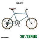 【1都3県送料2700円より(注文後修正)】【2018モデル】CHERO MINI(クエロミニ)CHF245/251BRIDGESTONE(ブリヂストン…