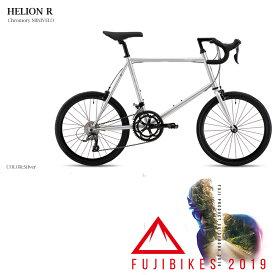 【1都3県送料2700円より(注文後修正)】2019モデル Fuji(フジ)HELION R(ヘリオンR)小径自転車・スモールバイク【送料プランC】 【完全組立】【店頭受取対応商品】