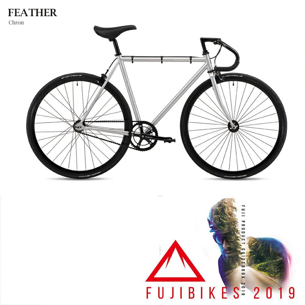【2019モデル】FUJI(フジ)FEATHER(フェザー)シングル・ピストバイク【送料プランC】 【完全組立】【店頭受取対応商品】