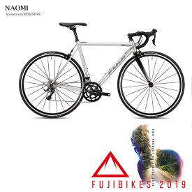 【1都3県送料2700円より(注文後修正)】【2019モデル】Fuji(フジ)NAOMI (ナオミ)アルミホリゾンタルロードバイク【送料プランC】 【完全組立】