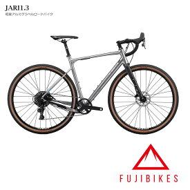2021モデルFUJI(フジ)JARI1.3(ジャリ1.3)グラベルロード・シクロクロスバイク【送料プランC】 【完全組立】