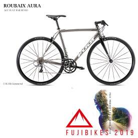 【1都3県送料2700円より(注文後修正)】2019モデル Fuji(フジ)ROUBAIX AURA(ルーベオーラ)スピード・クロスバイク【送料プランC】 【完全組立】【店頭受取対応商品】