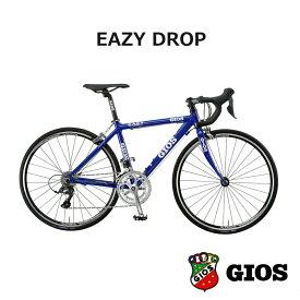 【1都3県送料2700円より(注文後修正)】【2020モデル】GIOS(ジオス)EASY(イージー)子供用自転車/ロードバイク【送料プランB】【完全組立】