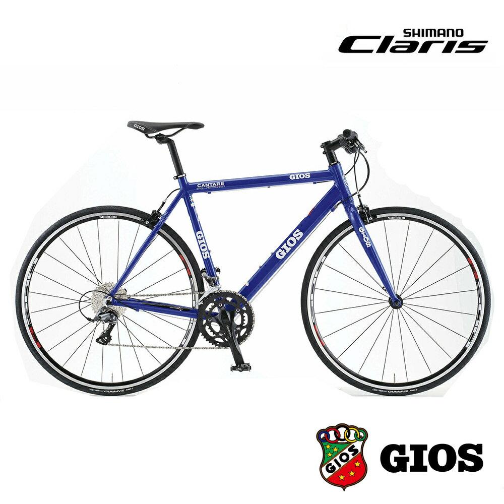 2019モデルGIOS(ジオス)CANTARE CLARIS(カンターレクラリス)アルミクロスバイク【送料プランB】 【完全組立】【店頭受取対応商品】