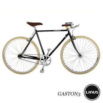莱纳斯自行车 (linusbikes) GASTON3 (加斯顿 3) 城市通勤和布置的三速自行车