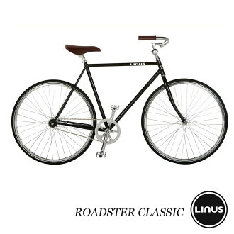 LINUS BIKES (ライナスバイクス) ROADSTER CLASSIC (Roadster classic) アーバンコミューター single bikes