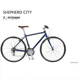 【関東/近畿は地方で送料異なる(注文後修正)】SHEPHERD CITY(シェファードシティ)RITEWAY(ライトウェイ)街乗りクロスバイク【送料プランC】