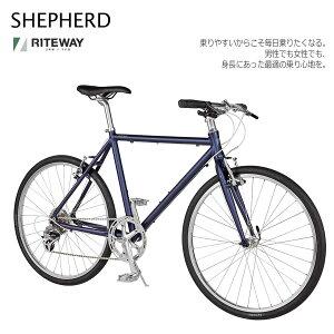 【関東/近畿は地方で送料異なる(注文後修正)】【2021モデル導入特価!】SHEPHERD(シェファード)RITEWAY(ライトウェイ)街乗りクロスバイク【送料プランC】