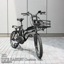 【キャッシュレス還元5%対象】【アルミパイプバスケット搭載】EZ PIPE BASKET(イーゼットカスタム)BE-ELZ033PANASONIC(パナソニック)電動アシスト自転車【送料プランA】