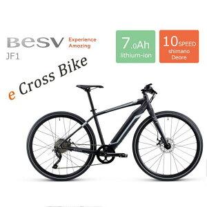【P最大25倍(7/21 2時まで)】【機能とデザインを両立させたE-アーバンバイク】BESV(ベスビー)JF1電動アシストクロスバイク・E-BIKE(イーバイク)自転車