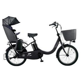 【1都3県送料2700円より(注文後修正)】Gyutto CROOM R DX(ギュットクルームR DX)BE-ELRD03電動/3段変速パナソニック子供乗せ電動自転車【送料プランA】 【完全組立】