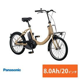 【関東/近畿は地方で送料異なる(注文後修正)】【2020モデル】SW(エスダブリュー)(BE-ELSW012)PANASONIC(パナソニック)電動アシスト自転車【送料プランA】