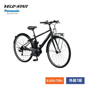 【1都3県送料2700円より(注文後修正)】【パナ期間限定特価(2/25 10時まで)】VELOSTAR(ベロスター)BE-ELVS77PANASONIC(パナソニック)電動アシスト自転車・E-bike(イーバイク) 【送料プランA】 【完全組立】【店頭受取対応商品】