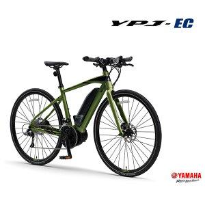 【関東/近畿は地方で送料異なる(注文後修正)】【2020モデル/ロードバイクを楽しみやすく/フラットバーロード】[YPJ-EC(ワイピージェイイーシー)]ヤマハ電動アシストクロスバイク・E-bike(イー