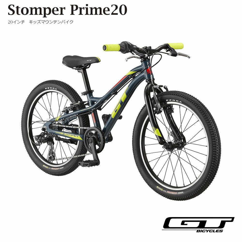 【2019モデル】GTSTOMPER PRIME20(ストンパープライム)MTB・マウンテンバイク【送料プランC】 【完全組立】