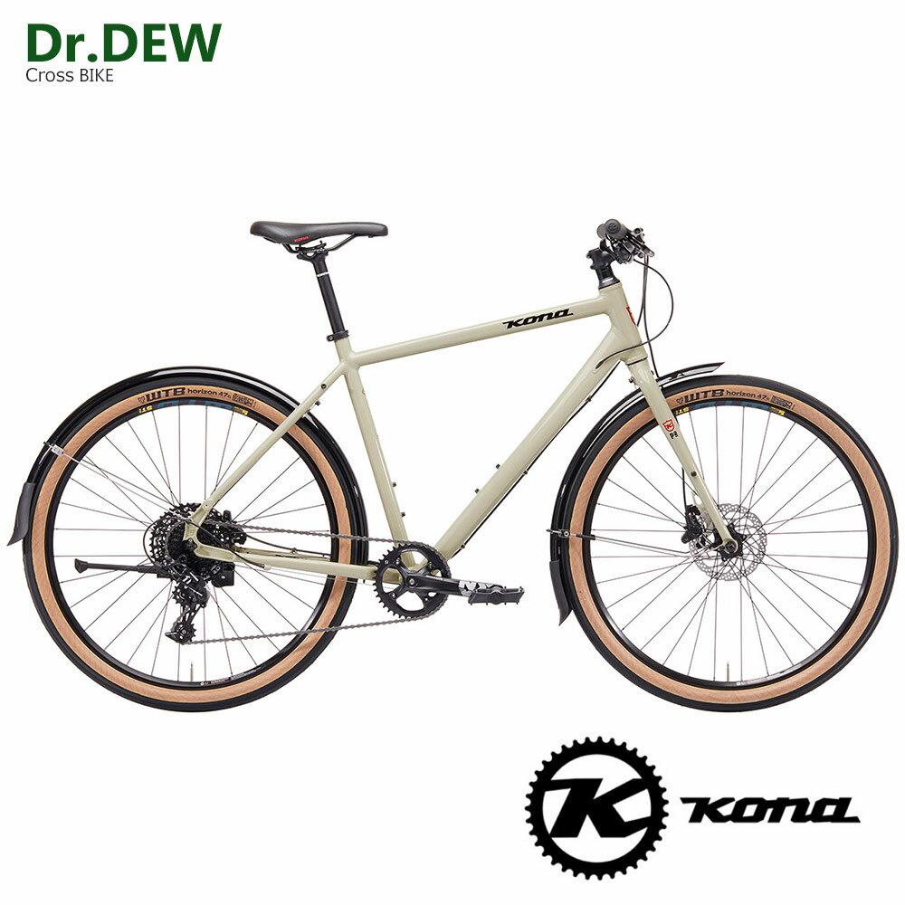 2019モデルKONA(コナ)DR DEW(デューイー)クロスバイク【送料プランC】 【完全組立】【店頭受取対応商品】