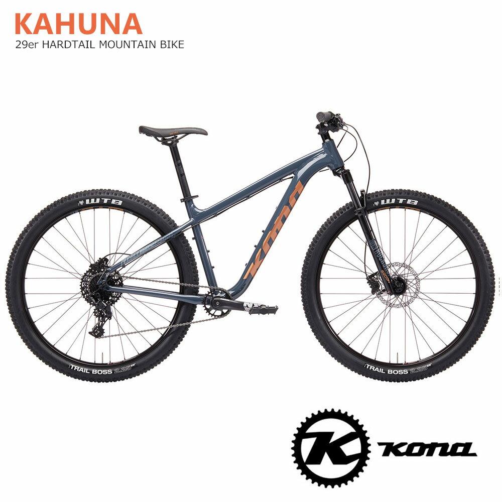 2019モデルKONA(コナ)KAHUNA(カフナ)29rマウンテンバイク【送料プランC】 【完全組立】