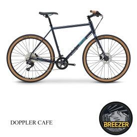 【1都3県送料2700円より(注文後修正)】DOPPLER CAFE(ドップラーカフェ)2021モデル/BREEZER(ブリーザー)クロスバイク・グラベルロード・シクロクロスバイク【送料プランC】 【完全組立】