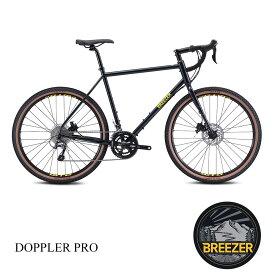 【1都3県送料2700円より(注文後修正)】BREEZER(ブリーザー)DOPPLER PRO(ドップラープロ)クロスバイク・グラベルロード・シクロクロスバイク【送料プランC】 【完全組立】