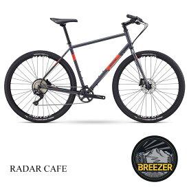 【1都3県送料2700円より(注文後修正)】2020モデル/BREEZER(ブリーザー)RADAR CAFE(ラダーカフェ)クロスバイク・グラベルロード・シクロクロスバイク【送料プランC】 【完全組立】